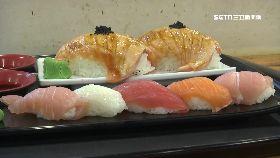 巨無霸壽司1800