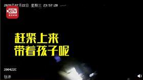中國,寧夏,酒駕,阿公,跳河,警察(圖/翻攝自時間視頻)