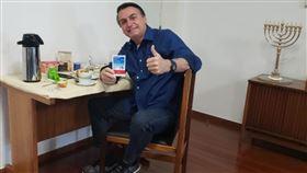 巴西總統波索納洛(Jair Bolsonaro)(圖/翻攝自推特)