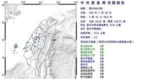 地震0726(圖/翻攝自中央氣象局)