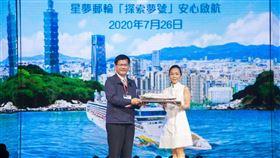 ▲星夢郵輪正式復航 為國際郵輪行業復甦展開序幕(圖/星夢郵輪提供)