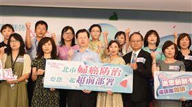 癌症,十大死因,乳癌,子宮頸癌,篩檢(台灣癌症基金會提供)