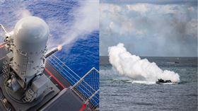 美國海艦,我國漢光演習,組合圖,翻攝自美國國防部臉書,國防部提供