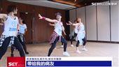舞出自信!乳癌協會邀病友與癌共舞