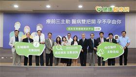 癌症希望基金會與國健署攜手七大醫學會共同支持癌友生育健康。