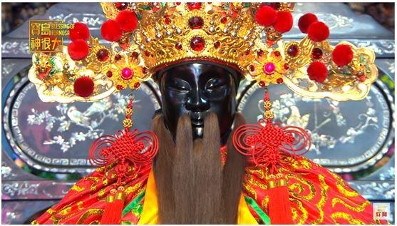 守護整個台灣的都城隍 新竹城隍爺