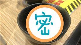豆腐湯,灑蔥,休息站,清水(翻攝自 Dcard)