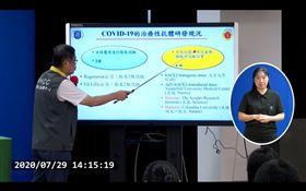 0729CDC記者會,國衛院感染症及疫苗研究所 廖經倫 所長。(圖/翻攝自衛福部)