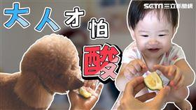 不要太早吃「這個」!小心小孩嘴巴被寵壞