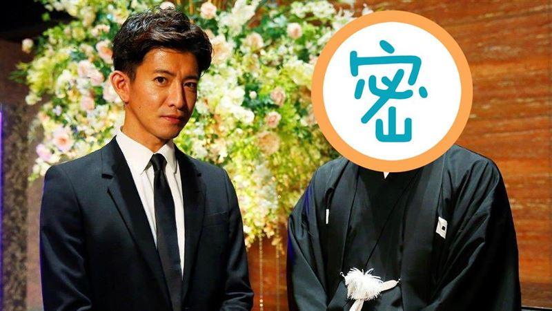木村拓哉新劇結局 大咖男星彩蛋客串