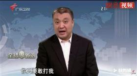 中國軍事專家房兵嗆美國(圖/翻攝自網易視頻)