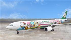 「長榮航空『類出國』新體驗」專案航班,於父親節當天,以超人氣的Hello Kitty夢想機執飛,獨家贈送HELLO KITTY驚喜好禮,陪大家一起圓夢出國去。(圖/長榮航空提供)