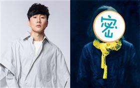 林俊傑X藤原浩發行全新單曲《無濾鏡》。(圖/華納音樂提供)