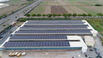 攻擊綠電改善環境?小心成為暖化幫兇