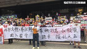 華映股東自救會前往台北地檢署陳情抗議,並上演下跪告官的行動劇。(圖/記者楊忠翰攝影)