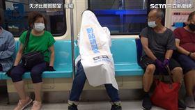 恥度爆表!捷運實測過站叫醒器 乘客展台灣人有愛精神