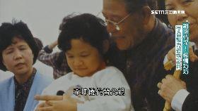 (專題)李登輝恩愛