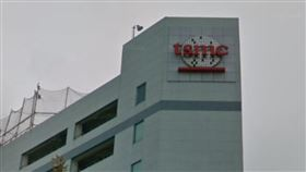 台積電,廠房,台灣積體電路製造股份有限公司八廠 圖/翻攝自google map