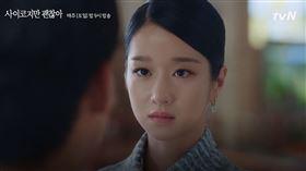 徐睿知配戴珠寶。(圖/翻攝自tvN)