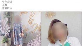 雲林縣林男刊登越南正妹照片媒介婚姻遭罰10萬元。(圖/翻攝畫面)