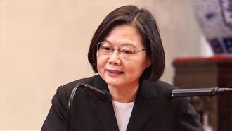 總統出席資本市場論壇 提兩台灣目標
