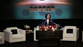 蔡英文總統多次宣誓要打造台灣為區域資金調度及理財中心,現在就是台灣資本市場再發展的契機(2020台灣資本市場論壇提供)