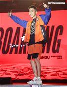 婁峻碩「Boarding」售票演唱會。(記者邱榮吉/攝影)