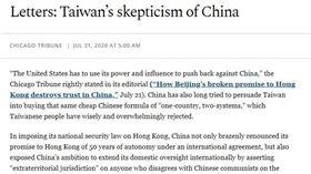 黃鈞耀投書題為「台灣對中國的懷疑」(Taiwan's skepticism of China)。(圖/翻攝自芝加哥論壇報官網)