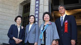 蔡英文:保障人權接軌國際目標不會變