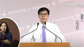 高雄市長補選政見辯論會陳其邁