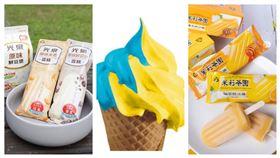 炎熱酷夏,超商推各式冰品。(組合圖/業者提供)
