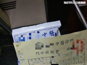 中醫診所鉛中毒再一例!婦吃藥粉送醫(圖/翻攝畫面)