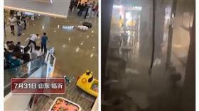 山東賣場被大雨沖垮(圖/翻攝自沸點視頻)