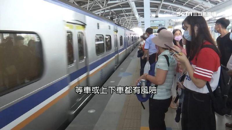 危險在身邊!台鐵進站最怕乘客這些「NG行為」