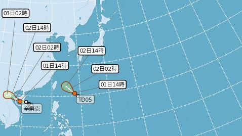 1日2颱風!4號「哈格比」生成 氣象局:週一最近台灣