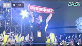 陳柏惟高舉「勇敢台灣囡子!」挺爆陳其邁 畫面帥翻眾網友。(圖/翻攝自臉書)