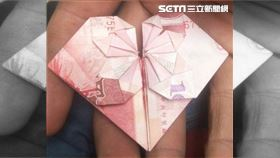 愛心,鈔票,撩妹,Ptt,笨版,把妹,新招,男友,加油站, 圖/翻攝自Ptt