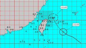輕颱哈格比路徑預測圖。(圖/翻攝自氣象局網站)