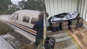 飛機墜毀…摔出24億毒品 警:貪心 澳洲,飛機失事,巴布亞紐幾內亞,古柯鹼,犯罪集團,運毒 翻攝自澳洲聯邦警察官網