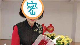 ▲瓊瑤(圖/翻攝自瓊瑤臉書)