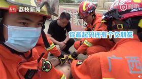 中國,廣西,消防隊,跳河,女朋友(圖/翻攝自微博)