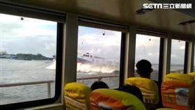 小琉球船班照行駛 有如海盜船遊客尖叫