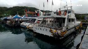 龜山島停船0830
