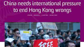 澳洲新南威爾斯大學7月31日在推特上分享一篇文章連結。文章標題為「國際社會需要施壓,以終結中國在香港所犯的錯誤」。(圖/翻攝自新南威爾斯大學網頁unsw.edu.au)