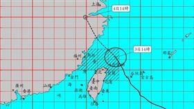 輕颱哈格比最新路徑圖。(圖/翻攝自氣象局網站)