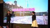 2020台灣設計展 進駐新竹舊城區