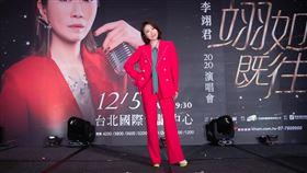 李翊君舉辦《翊如既往》2020演唱會記者會。(圖/寬宏提供)