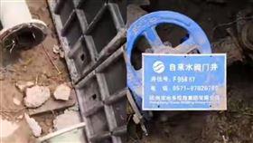 杭州垃圾廠偷接自來水管線「排汙」 村民慘喝廢水數月(圖/翻攝自微博)