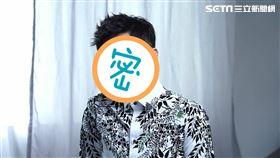 光良 三立新聞網專訪 星娛音樂提供