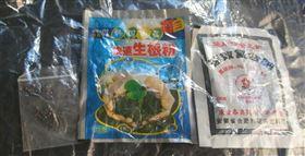 中國大量寄送詭異種子包裹 我國7天內爆增9起案件 圖/防檢局提供